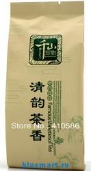 Lapsang Souchong-Super Wuyi - черный чай, 100г
