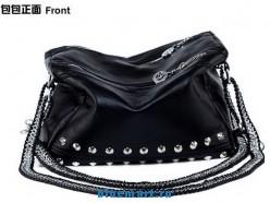 Женская сумка 6847
