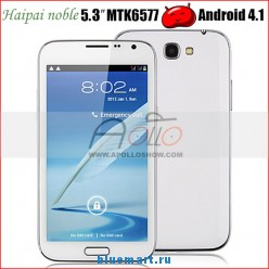 Haipai N7102 - смартфон, Android 4.1, MTK6577, Cortex A9 dual core, 1.0GHz, 5.3