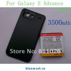 Аккумуляторная батарея 3500mah с задней крышкой для Samsung Galaxy S Advanced/i9070