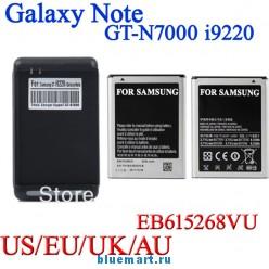 Аккумулятор 2500mAh (2 шт) + Зарядное устройство для Samsung Galaxy Note GT N7000 i9220