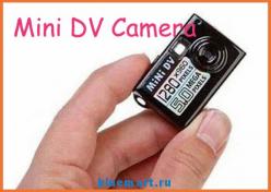 Цифровая мини-камера, 5MP, 4 в 1 (фото, видео, веб, диктофон), обнаружение движения