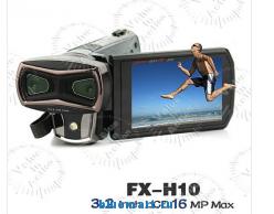 FX-H10 - цифровая 3D-камера, 1080P, 16MP, 3.2