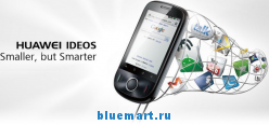 Huawei U8150 IDEOS - смартфон, Android 2.2, 3G, 2.8