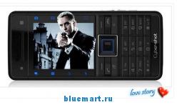 C902 - мобильный телефон, 2.0