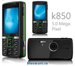 k850i - мобильный телефон, 2.2