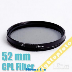 Циркулярно-поляризационный/Поляризационный фильтр (CPL) Green-L PCF2 52mm