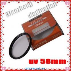 УФ защитный фильтр (двойной) Green-L 58 mm