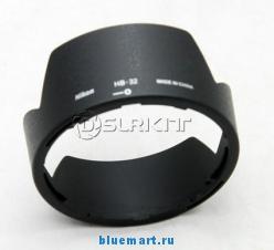 Лепестковая бленда HB-32 для Nikon AF-S DX 18-70mm/18-135mm