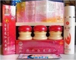 Травяной набор кремов YiQi для лица