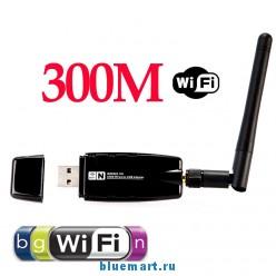 Беспроводной Wi-Fi адаптер USB с внешней антенной