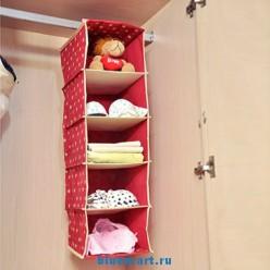 Подвесной модуль для хранения одежды, 5 полок