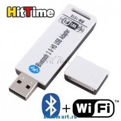 Адаптер USB Bluetooth 3.0 HS + LAN Wifi, пропускная способность 150Mbps