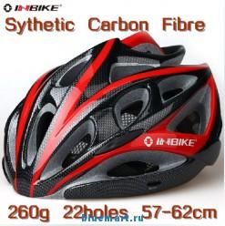 Велосипедный шлем сверх легкий, 22 отверстия