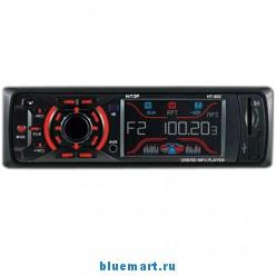 HT-882X - Автомагнитола Mp3 аудио-ресивер, ФМ радио, AUX, USB/SD/MMC