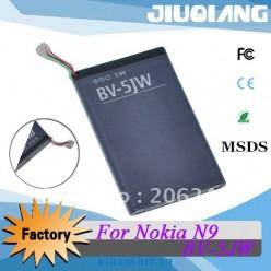 Аккумулятор BV-5JW на 1450mAh для Nokia N9 Lumia 800