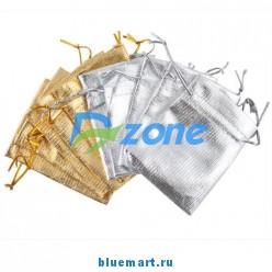 Подарочные мешочки, 10шт, серебро/золото