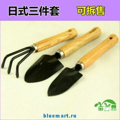 Набор японских садовых инструментов, 3 предмета