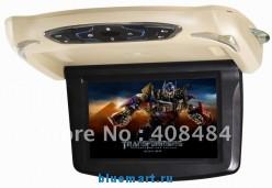 MF9088D - Автомобильный монитор, 9
