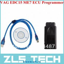 ECU TOOL - инструмент для редактирования перепрограммируемого ПЗУ автомобилей концерна VAG с блоками управления EDC15 и ME7