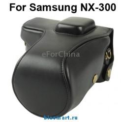 Кожаный чехол с ремешком для Samsung NX300