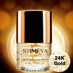 Крем вокруг глаз на основе активного золота