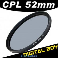 - поляризационный 52 мм CPL-фильтр для Canon 50/1.8; Nikon d3100 d5100 18-55 50/1.8D