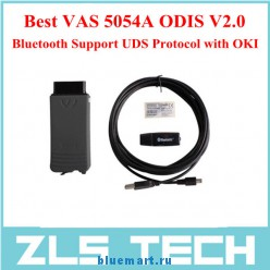 VAS 5054A ODIS V2.0 - Bluetooth поддержка UDS протоколов с OKI