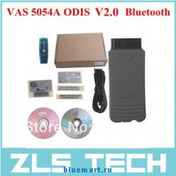 VAS 5054A - диагностический инструмент с Bluetooth интерфейсом для автомобилей VW, Audi, Skoda, Seat