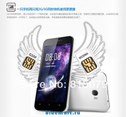 Xyz X1 - смартфон, Android 4.2, MTK6589 Quad Core 1.2Ghz, 4.5
