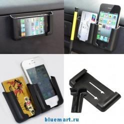 Мультифункциональный автомобильный держатель для мобильного телефона, GPS навигатора