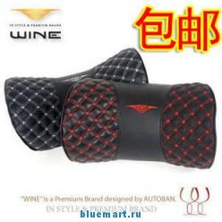 Подголовник для автомобильного сиденья, цвет красное вино