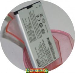 Аккумулятор 1500мАч для смартфонов ZTE U230,U215,U700,U600,R750,AC30,MF30,AC33,X920,N700