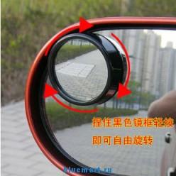 Увеличитель угла обзора на боковое зеркало для автомобиля