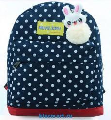 Рюкзак детский, три цвета на выбор