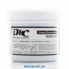 Dmc Очищающая маска