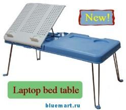Складной стол для ноутбука (OEM)