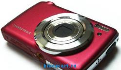 UTrust DC-800OE - цифровая камера, 15MP, 2.7