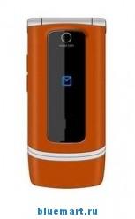GS-CP110 - мобильный телефон, 1.8
