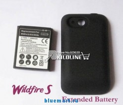 EXB-G13 - внешний аккумулятор на 3500mAh + задняя панель для HTC Wildfire S