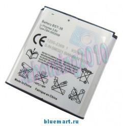 BST-38 - аккумулятор на 930mAh для Sony Ericsson S500/W580/K770/K850/W760/W980