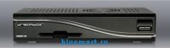 DM-500C-II - цифровой спутниковый ресивер