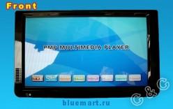 CC-1088 - телевизор, LCD, 10