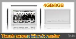 HS-702E - электронная книга, TFT LCD, 7
