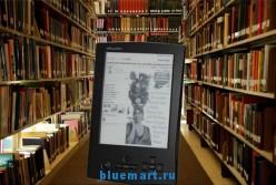 W6 - электронная книга, Linux 2.45, E-Ink, 6