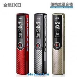 D-62 - цифровой диктофон, 2GB, OLED, 1