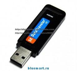 DW-A-008 - цифровой диктофон, TF, micro-USB, MP3, WAV