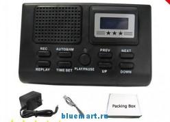 VR-15 - цифровой телефонный регистратор, SD, WAV