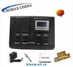Somax SM-GBUG0071 - цифровой телефонный регистратор