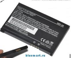 SBP-06 - аккумулятор на 1300mAh для Asus P525/P526/P527/P535/P750